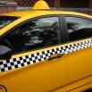 такси 2.jpg